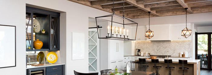 Reinvent Your Home with Lighting